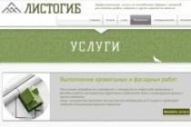 Создание сайтов на конструкторе сайтов WIX, nethouse 215 - kwork.ru