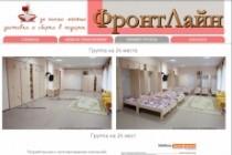 Создание сайтов на конструкторе сайтов WIX, nethouse 212 - kwork.ru
