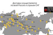 Качественная копия лендинга с установкой панели редактора 197 - kwork.ru