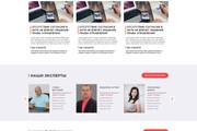 Уникальный дизайн сайта для вас. Интернет магазины и другие сайты 249 - kwork.ru