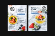 Изготовление дизайна листовки, флаера 144 - kwork.ru