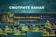 Сделаю видео для Инстаграм 7 - kwork.ru