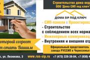 Разработаю макеты для наружной рекламы 25 - kwork.ru