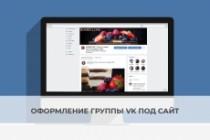 Сделаю лендинг с уникальным дизайном, не копия 118 - kwork.ru