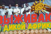 Превью картинка для YouTube 67 - kwork.ru