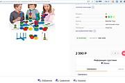 Настройка и установка Webasyst Shop-Script 5,6, 7,8 17 - kwork.ru