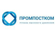 Создам простой и стильный логотип 7 - kwork.ru