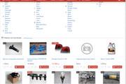 Шаблон интернет магазина - разные товары 4 - kwork.ru