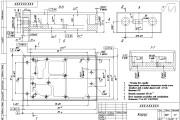 3D проекты, чертежи в соответствие с ГОСТ 5 - kwork.ru