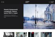 Доработка и исправления верстки. CMS WordPress, Joomla 135 - kwork.ru