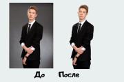 Удаление заднего фона 17 - kwork.ru