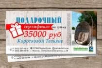 Дизайн брошюры, буклета 109 - kwork.ru