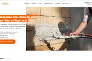 Профессионально и недорого сверстаю любой сайт из PSD макетов 151 - kwork.ru