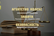 Оформление Telegram канала 23 - kwork.ru