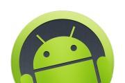 Конвертирую Ваш сайт в Android приложение 13 - kwork.ru