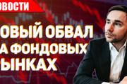Превью для YouTube. Крутая обложка для видео. Фото ролика Ютуб 14 - kwork.ru