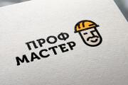 Логотип с нуля. Быстро и качественно 10 - kwork.ru