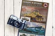 Выполню фотомонтаж в Photoshop 205 - kwork.ru