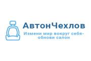 Профессионально создам интернет-магазин на insales + 20 дней бесплатно 100 - kwork.ru