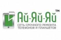 Создам новый логотип 24 - kwork.ru