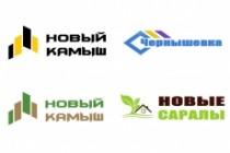 Создам новый логотип 27 - kwork.ru