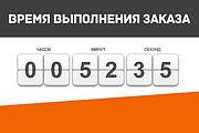 Пришлю 11 изображений на вашу тему 43 - kwork.ru
