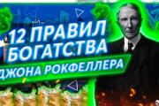Сделаю креативное превью или обложку для видеоролика на YouTube 33 - kwork.ru