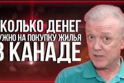 Обложка превью для видео YouTube 92 - kwork.ru