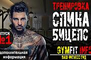 Превью картинка для YouTube 96 - kwork.ru