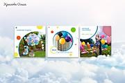 Шаблоны для Инстаграм 63 - kwork.ru