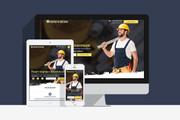 Создам сайт на WordPress с уникальным дизайном, не копия 66 - kwork.ru