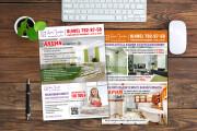 Разработаю дизайн флаера, листовки 74 - kwork.ru