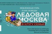 Векторная отрисовка 56 - kwork.ru