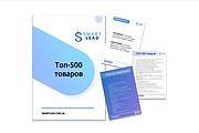 Исправлю дизайн презентации 112 - kwork.ru