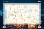 Дизайн сайта или лендинга 22 - kwork.ru