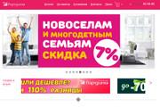 Адаптация страницы сайта под мобильные устройства 24 - kwork.ru