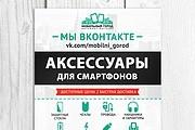 Сделаю 1 баннер с анимацией Gif 39 - kwork.ru
