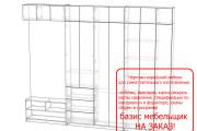 Проект корпусной мебели, кухни. Визуализация мебели 81 - kwork.ru