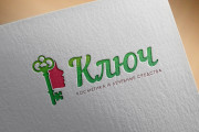 Создам строгий логотип в трех вариантах 81 - kwork.ru