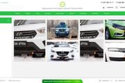 Интернет-магазин на Битрикс 12 - kwork.ru