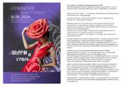 Реклама, полиграфия 14 - kwork.ru