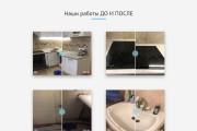 Сайт под ключ. Landing Page. Backend 386 - kwork.ru