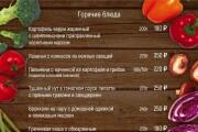 Создам флаер 119 - kwork.ru