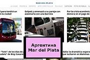 Автонаполняемый сайт новостной агрегатор 7 - kwork.ru