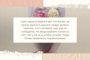 Стильный дизайн презентации 602 - kwork.ru