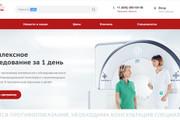 Интернет-магазин на 1С-Битрикс под ключ на готовом шаблоне 14 - kwork.ru