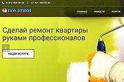 Создание landing page на WIX 6 - kwork.ru