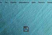 Маленькое приложение или патч 6 - kwork.ru