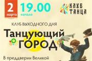 Отрисовка в векторе по эскизу. Иконки, логотипы, схемы, иллюстрации 8 - kwork.ru