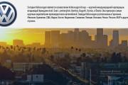 Презентация в Power Point, Photoshop 174 - kwork.ru